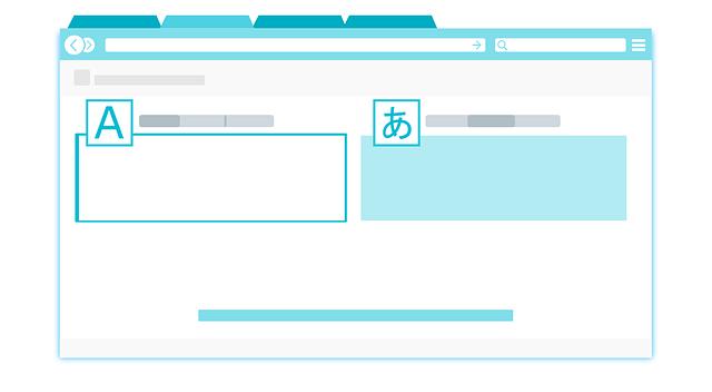 Sito in WordPress Multilingua: fattori da prendere in considerazione